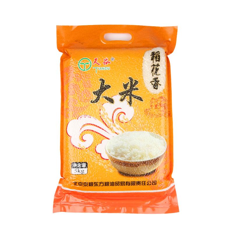 天谷稻花香大米5KG/袋