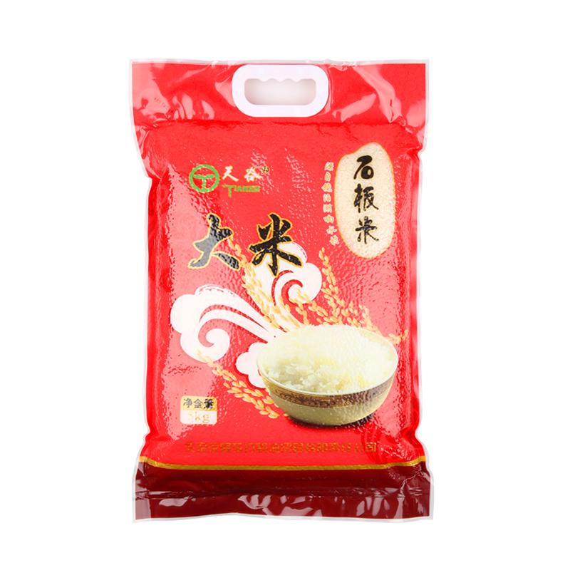天谷大米(石板米)5KG/袋