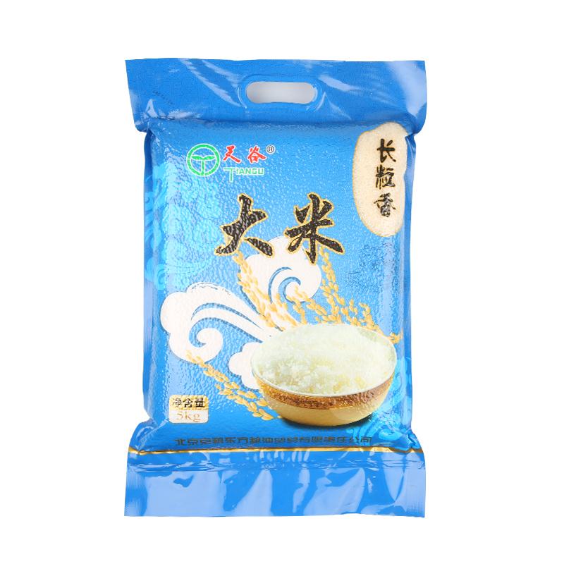 天谷长粒香大米5KG/袋